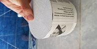 Фото героя войны на обертке туалетной бумаги, вызвавшее бурю негодования пользователей социальных сетей