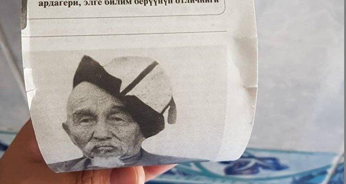 Фото героя войны на обертке от туалетной бумаги