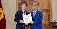 Обладатель высшего балла ОРТ-2017 и золотого сертификата Абай Жанузаков