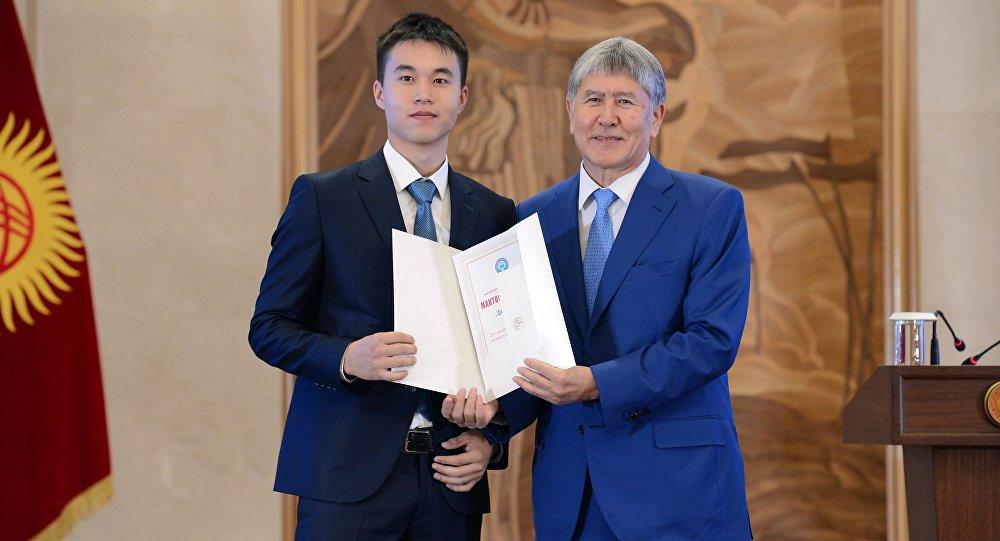 Обладатель высшего балла ОРТ-2017 Абай Жанузаков