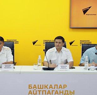 Пресс-конференция ГУПМ Кыргызстана об итогах работы за полгода