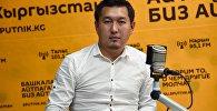 Бизнесмен Руслан Алыбаев во время интервью на радио Sputnik Кыргызстан