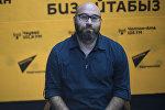 Основатель туристического агентства Израиля Александр Супински во время интервью Sputnik Кыргызстан