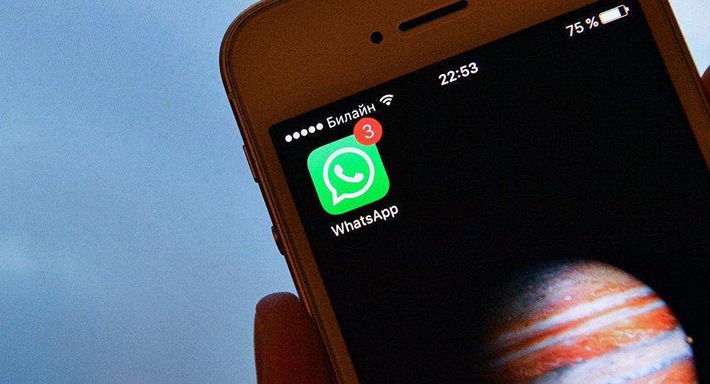 Создатели WhatsApp разрешили пользователям посылать всевозможные файлы