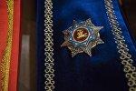 Архивное фото ордена Манас...