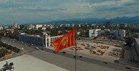 Это твой Бишкек! Посмотри, как изменился любимый город