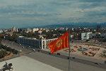 Кулпурган Бишкек! Сүйүктүү шаарыбыздагы өзгөрүүлөр