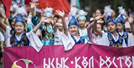 Открытие международного этнокарнавала Иссык-Куль собирает друзей — 2017 в Бишкеке
