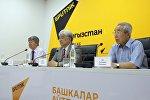 Пресс-конференция 80-летие переселения корейцев в Кыргызстан — от прошлого к настоящему