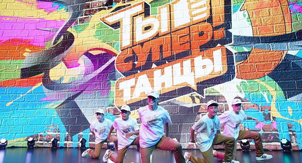 Участники конкурса Ты супер! Танцы