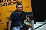 Правовой эксперт консалтинг-партнерской сети ЛАРК Правовая помощь сельскому населению Арстан Кадыров во время интервью Sputnik Кыргызстан