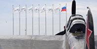 Самолет ИЛ-2 на полигоне во время подготовки к открытию Международного авиационно-космического салона МАКС-2017 в Жуковском. Архивное фото