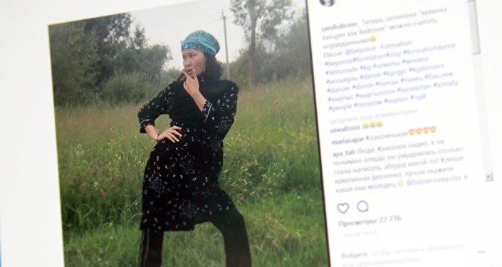Instagram социалдык тармагыные sandrabrave_ аттуу колдонуучунун бетинен тартылып алынган кадр