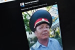 Сотрудник ПМ в Бишкеке. Фото со страницы Facebook пользователя Чынгыз Кулназаров