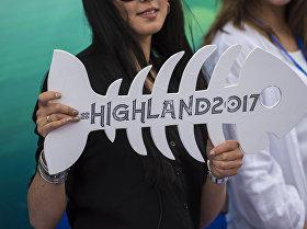 Ысык-Көл облусунун Чолпон-Ата шаарында өмкөн Highland электрондук музыканын фестивалынын катышуучусу