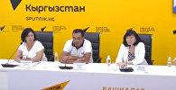 Соцуслуги мигрантам в Казахстане обсудили в пресс-центре Sputnik Кыргызстан