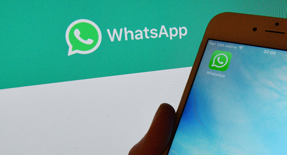 WhatsApp частично заблокирован в КНР