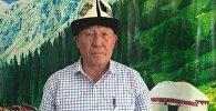 Жапалак айылынын ак сакалдар сотунун төрагасы Жаныбек Камилов