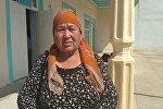 Оштун Жапалак айылынын тургуну Мунузкан Тойчиева