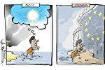 Европейский рай?