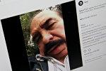 Кавер популярной песни Despacito из храпа мужчины. Фото со страницы Instagram пользователя 9gag