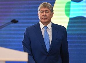 Международный форум Алтайская цивилизация и родственные народы алтайской языковой семьи