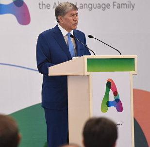 Президент КР Алмазбек Атамбаев во время выступления на международном форуме Алтайская цивилизация и родственные народы алтайской языковой семьи