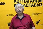 Заместитель начальника Управления спорта мэрии Бишкека Муратбек Узупбеков во время интервью Sputnik Кыргызстан