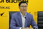 Председатель правления ОАО Кыргызалтын Алмаз Алимбеков во время интервью Sputnik Кыргызстан