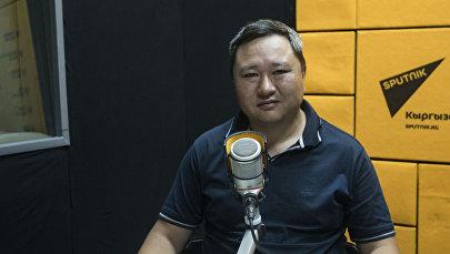 Вице-президент Международной ассоциации предпринимателей Арстан Кадыров во время интервью Sputnik Кыргызстан