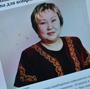 Бейөкмөт жана коммерциялык эмес уюмдарынын ассоциациясын жетекчиси Токтайым Үмөталиеванын архивдик сүрөтү