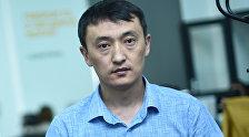 Инфоком ишканасынын кызмат көрсөтүүнү жогорулатуу бөлүмүнүн башчысы Жыргалбек Рыскулов