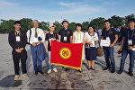 Кыргызстандык эки окуучу химия боюнча дүйнөлүк олимпиадада эки коло медаль тагынды
