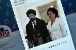 Снимок с микроблога Twitter канала BigPicture.ru. Звезда Голливуда Николас Кейдж в Астане