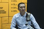ЭКО-СОНУН ишканасынын директору Айбек Исмаилов Sputnik Кыргызстан радиосуна маек учурунда