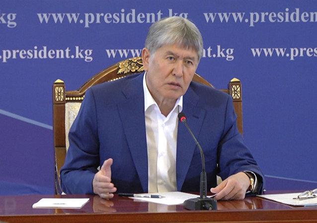 Атамбаев: Белиз гейт материалдары боюнча азырынча жыйынтык жок