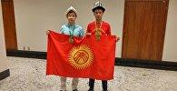 Кыргызстандык окуучулар Бразилия жана Индонезияда өткөн эл аралык билим олимпиадасына катышып, төрт коло медаль алышты