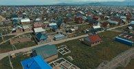 Сокулук районунун Новопавловка айыл аймагындагы 481-контурундагы турак үйлөр