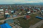 Бишкектин жаңы конуштары. Архивдик сүрөт