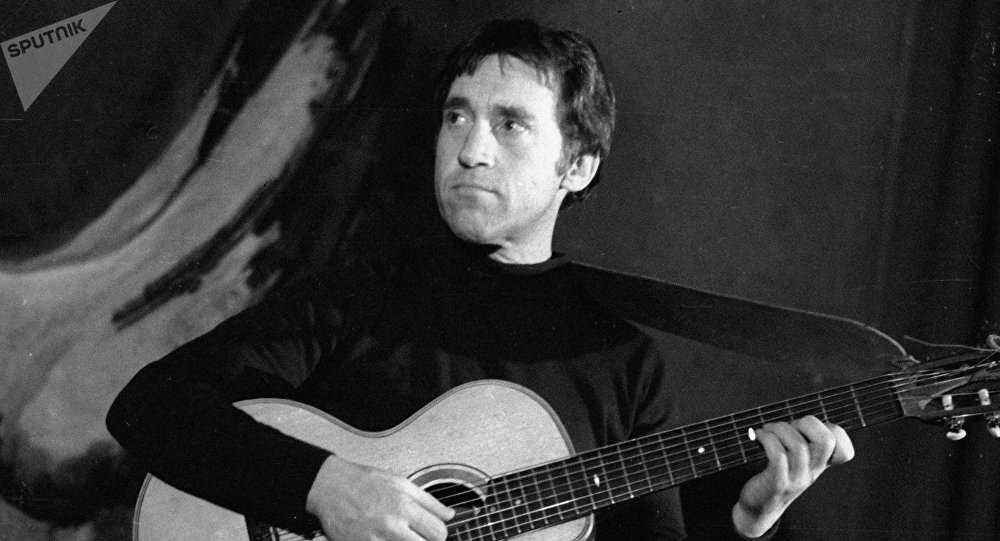 Архивное фото актера театра и кино Владимира Высоцкого