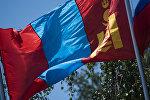 Государственный флаг Монголии. Архивное фото