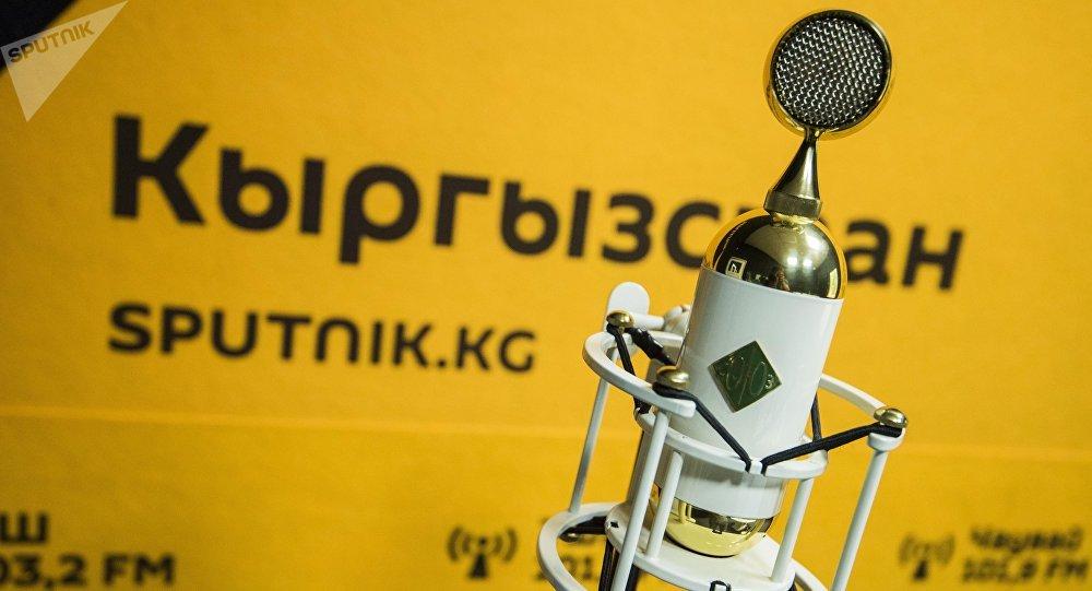 Микрофон в радиостудии Sputnik Кыргызстан в Бишкеке