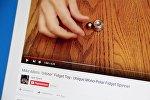 Youtube видеохостингинен Spin Space каналынан тартылган кадр. orbiter гаджети