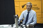 Председатель правления РКФР Эркин Асрандиев. Архивное фото