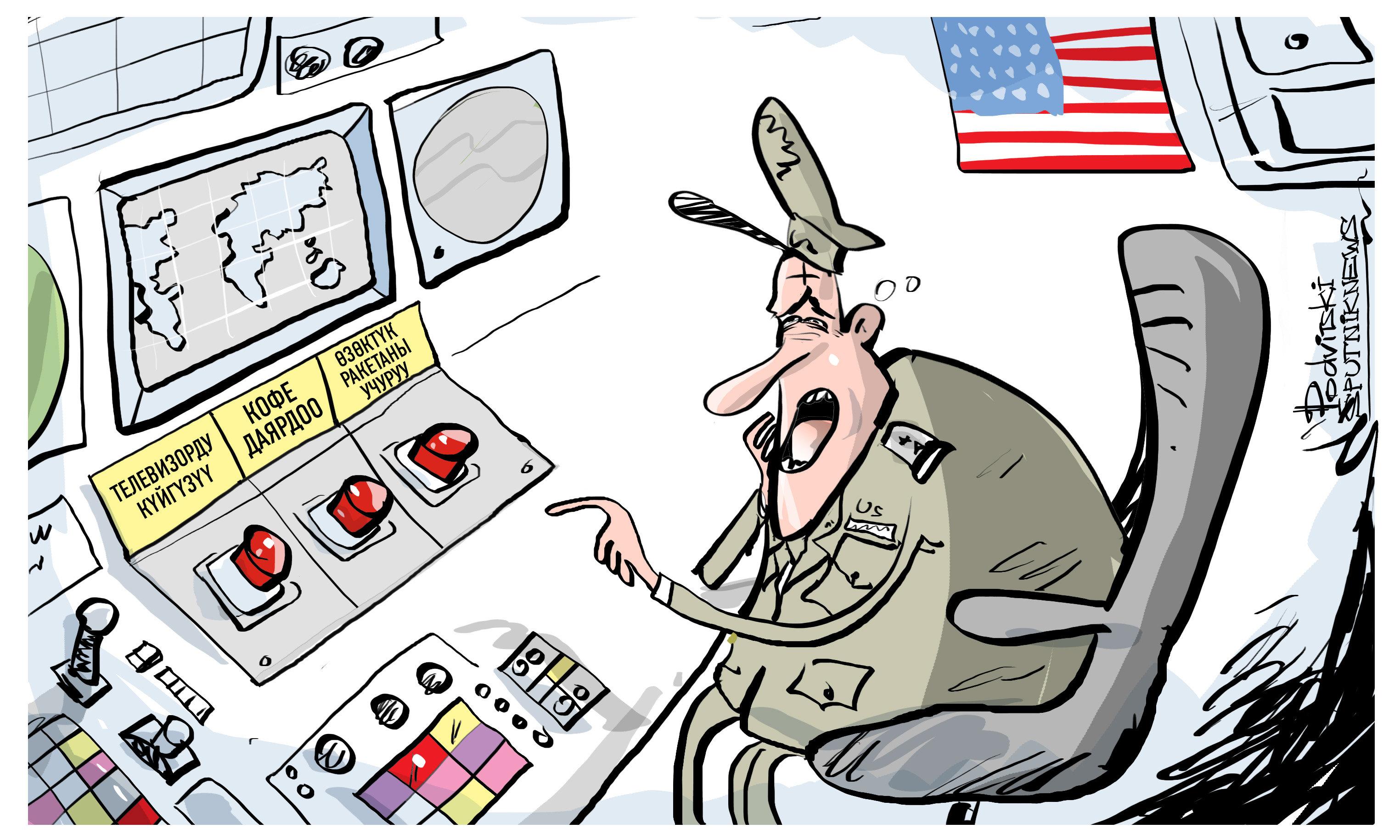 АКШнын Тынч океан флотунун командири Скотт Свифт эгер Дональд Трамптан буйрук келсе Кытайга өзөктүк сокку урарын билдирди. Бул тууралуу Ассошиэйтед Пресс агенттиги жазды.