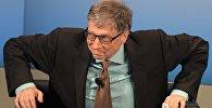 Архивное фото бывшего генерального директора Microsoft Билла Гейтса