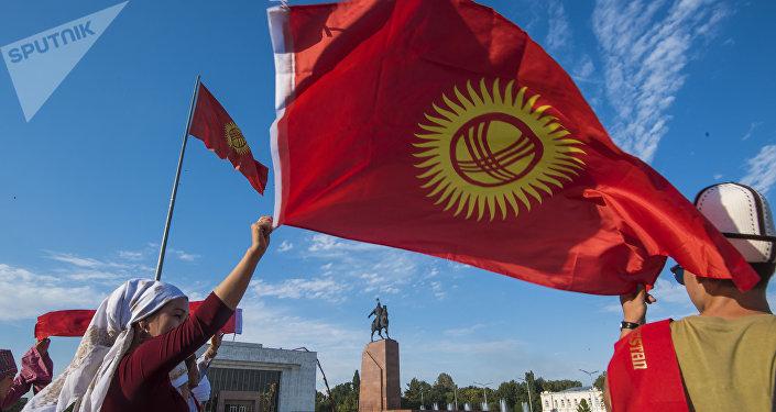 Кыргызстандын мамлекеттик туусу. Архив