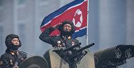 Түндүк Кореянын аскер кызматкерлери парад учурунда. Архив