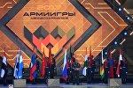 АрМИ-2017 в Московской области. Архивное фото