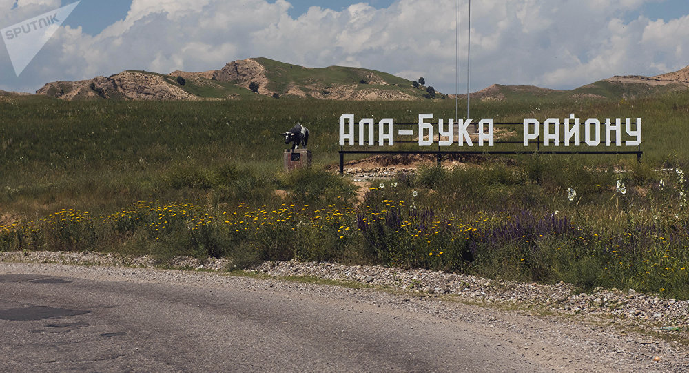 Вывеска у дороги при въезде в Ала-Букинский район Джалал-Абадской области